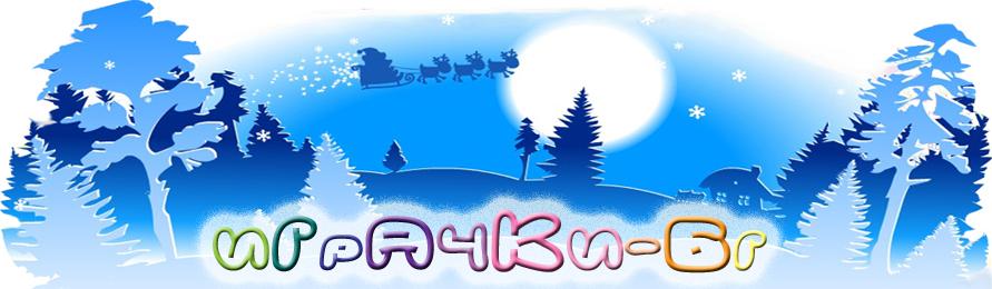 igrachki-bg.com