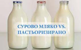 Фирми които предлагат млечни произведения на българския пазар с ПРИМЕСИ!!!