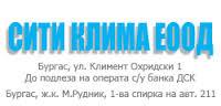 "Некоректно отношение от фирма ""Сити Клима"" Бургас"