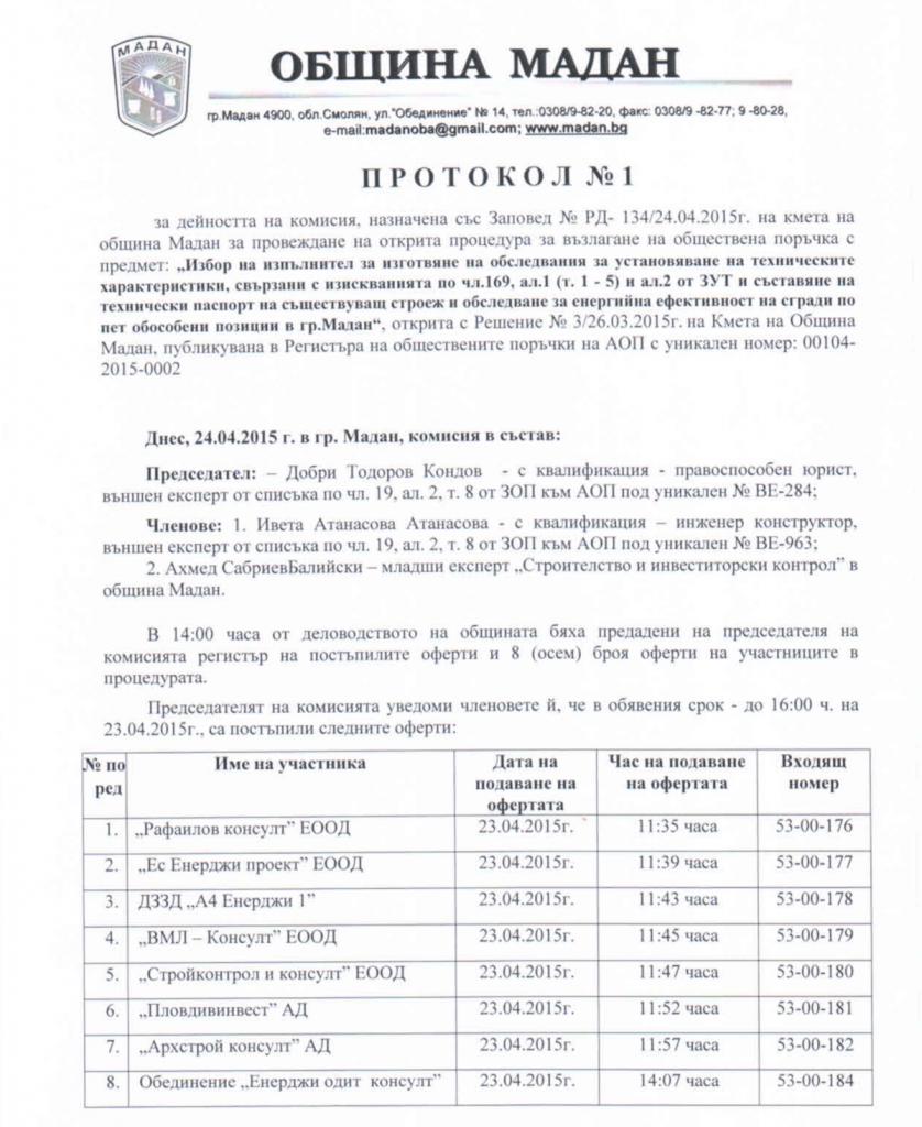 KOMIS7-838×1024 (1)