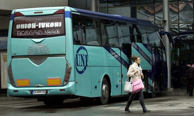 """Пътници от автобус на """"Юнион Ивкони"""" са в шок: Молим се да стигнем живи!"""