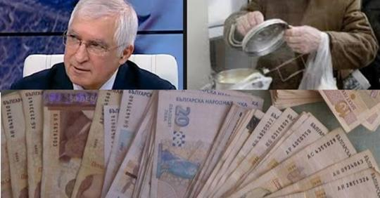 Проф.Боян Дуранкев мрачно: Очаква ни ценова буря за пръв път от доста години насам