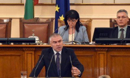 """Скандалът с ДАБЧ скара """"Воля"""" и ВМРО"""