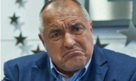 Лидерите от ЕС охладиха фанфарите на Борисов за Западните Балкани