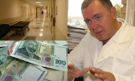 Депутат от БСП затрил над 23 милиона лева от столична болница по хематология