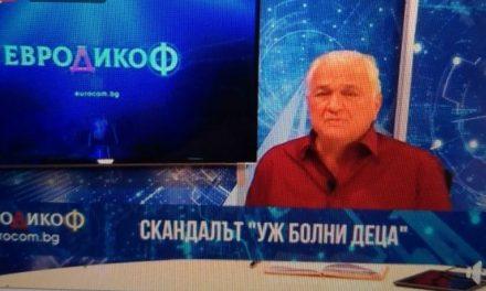 """ГЛЕДАЙТЕ """"ЕВРОДИКОФ"""" ТУК! КОРУПЦИОННИТЕ БАТАЦИ НА ВЛАСТТА! СИСТЕМАТА В БЪЛГАРИЯ УБИВА!"""