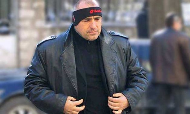 Болните фантазии на един ……. Бог да пази България!