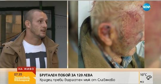 Пребитият 82-годишен дядо от Славяново познавал побойника си. Разкриха брутални подробности за бияча