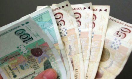 53% от българите не могат да се справят с неочаквани финансови разходи