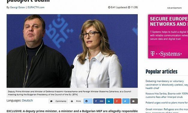 EURACTIV: Вицепремиер, министър и евродепутат са замесени в продажба на български паспорти