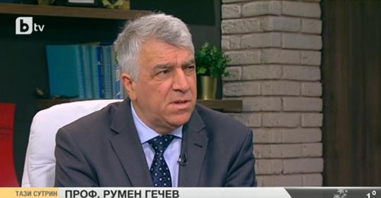 Проф.Гечев: Борисов нарече проекта в Белене гьол. Заради слугинажа на нашите управници сега ще чакаме газ от Турция
