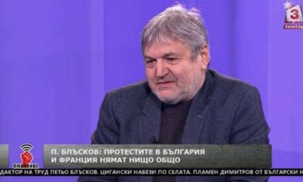 Петьо Блъсков: Не искам в България управление на тълпата, на ръба сме вече