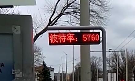 На китайски информират русенци за разписанието на автобусите