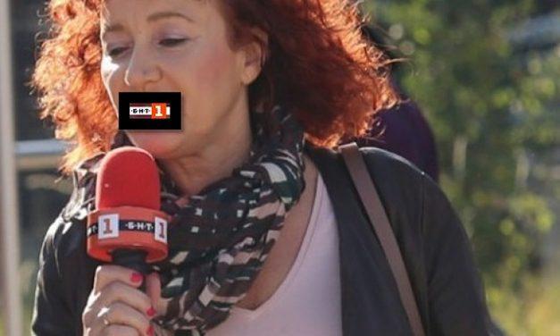 """Безмилостна цензура! Спряха предаване с разследване на Валя Ахчиева за """"Юнион Ивкони"""""""