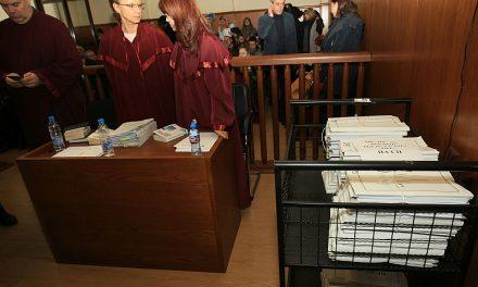 """Скандален гаф! Прокурорите не се явиха в съда по мега делото """"КТБ"""""""