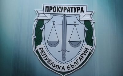 Специализираната прокуратура и специализираният съд – органи за репресия на неудобни