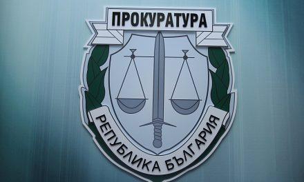 """Прокуратурата проверява разходите за откриването на """"Пловдив 2019"""""""