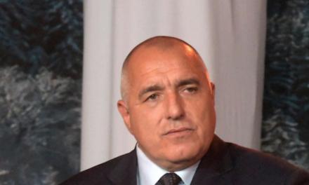 Премиерът Борисов отказа участие на икономическия форум в Давос