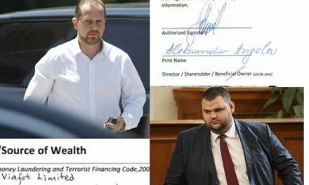 """Адвокатът на Пеевски е собственик на офшорката, която драпа да прилапа """"Дунарит"""""""