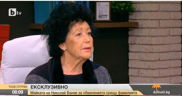 Майката на Банев: Евгения трябва да е евродепутат. Синът ми финансира кампании, даде и на Първанов