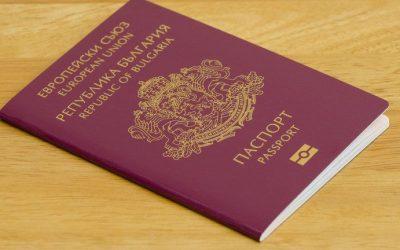 Българските власти крият, че са давани паспорти на осъдени и издирвани чужденци