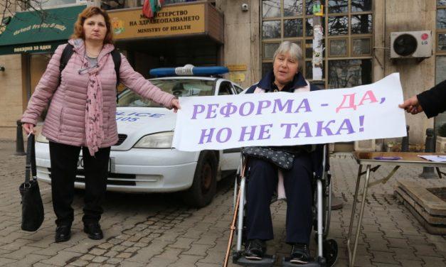 Хора с увреждания настояват да не ги дискриминират с наредба