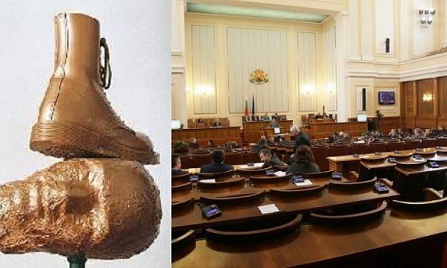 """Парламентът получи антинаградата """"Големият брат"""""""