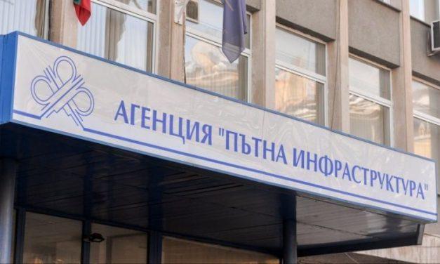 Асфалтови пари в България: Как една неудобна проверка бе обезвредена