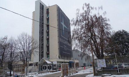 """Какво става с фабриките на """"Булгартабак"""", след като стане холдинг?"""