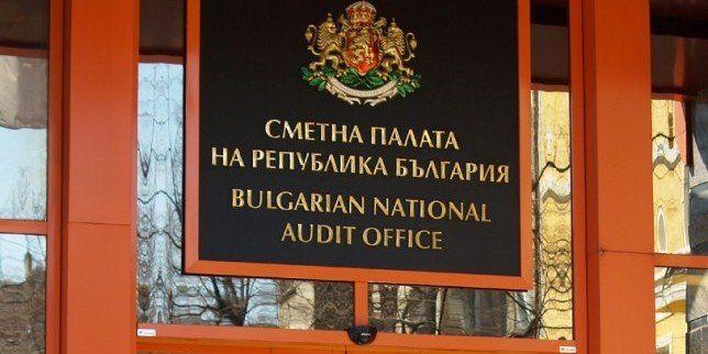Сметната палата дава 6 партии на прокуратурата. Ето кои са (списък)