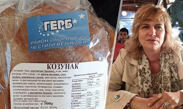 Журналистка за раздаваните козунаци от ГЕРБ: Пфу, ще повърна!
