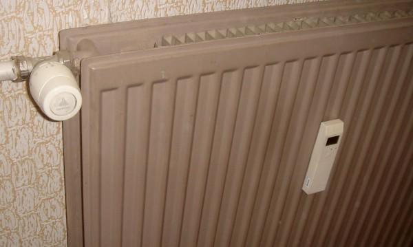 Няма измъкване: И без радиатор плащаме на Топлофикация