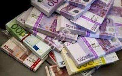 ДА ЗНАЕТЕ ЗА КАКВО ГИ ИЗПРАТИХТЕ! ЗАПЛАТА – 8757 ЕВРО ПЛЮС 4500 ЕВРО! ПЕНСИЯ 1500 ЕВРО!