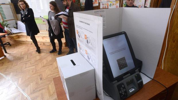 Спряха машинното гласуване в Перник