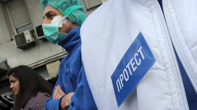 Медиците от педиатрична болница пак на протест, заплашват с оставки