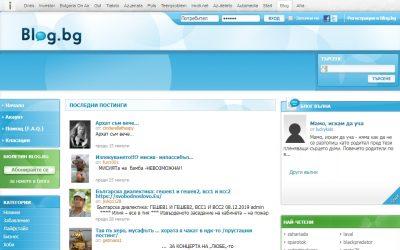 Blog.bg е пародия на сайт за свободното изразяване на гледната точка