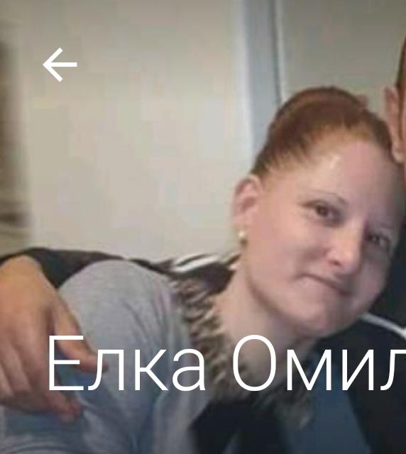 Пазете се от Елка Пенкова 0888765841 от Велико Търново прави Фалшиви поръчки