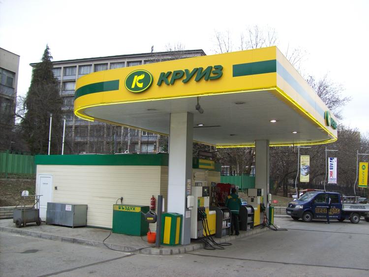 Измама с количеството заредено гориво в КРУИЗ
