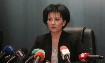 Елена Йончева е знаела или е предполагала, че борави с присвоени от КТБ пари, обяви прокуратурата