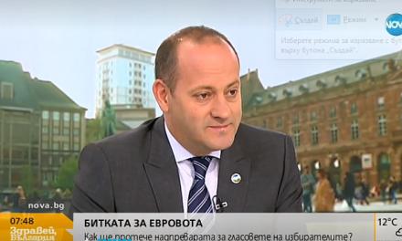 """Радан Кънев: Йончева и Габриел се плюят, а няма решение за """"апартаменгейт"""""""